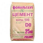 """Цемент М500 Д0 ПЦ I """"Фомальгаут"""""""