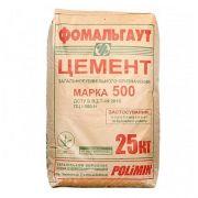 "Цемент М500 Э ПЦ ІІ/АШ ""Фомальгаут"""