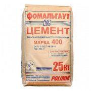"""Цемент М400 Э ПЦ ИИ/БШ """"Фомальгаут"""""""