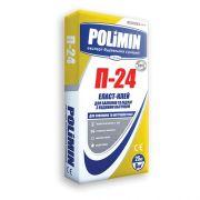 Полімін П-24 Еласт-клей для балконів і підлог з водяним обігрівом