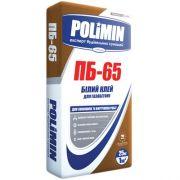 Полімін ПБ-65 Клей для газобетону