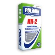 Полімін ПП-2 Підлога-профі