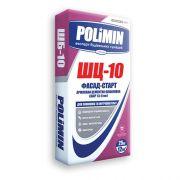 Полімін ШЦ-10 Фасад-Старт Армована цементна шпаклівка
