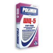 Полімін ШЦ-5 Цементно-піщана штукатурка, теплозберегаюча 25 кг