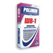 Полімін ШВ-1 Класична цементно-вапняна штукатурка