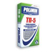 Полімін ТП-5 Тепла підлога Гіпсова самовирівнююча суміш з ефектом «тепла» підлога