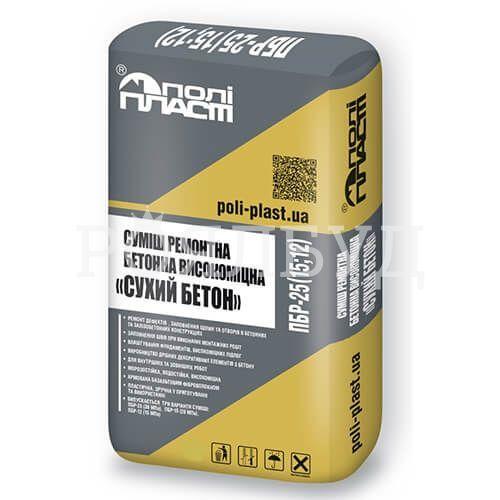 Смесь бетонная в 15 цена купить формы для бетона в москве