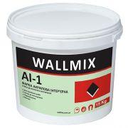 Wallmix AI-1 10л