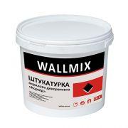 Wallmix AR5