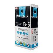 Wallmix B5 Зима