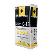 Wallmix C-15