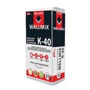 Wallmix K-40