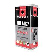 Wallmix МК5